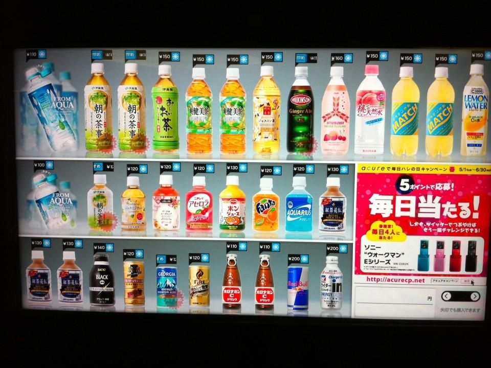 Video Vending Machines