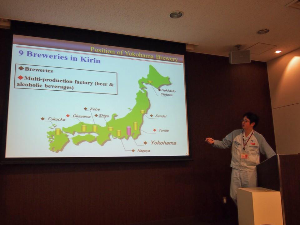 Kirin Presentation