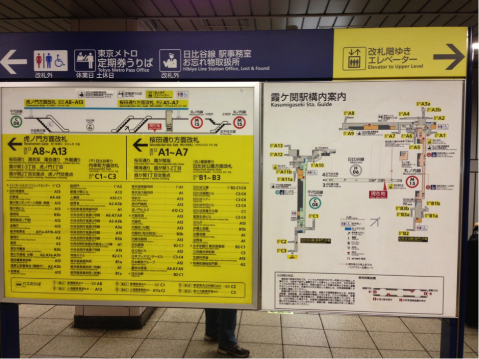 Platform signs in Japan