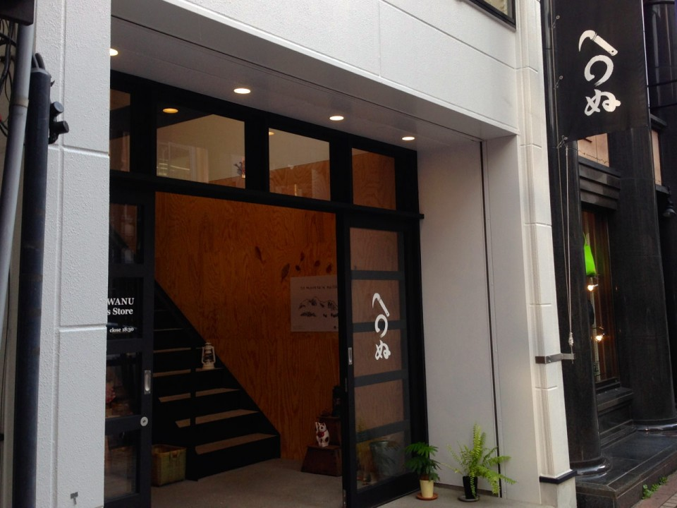 Kamawanu store in Asakusa