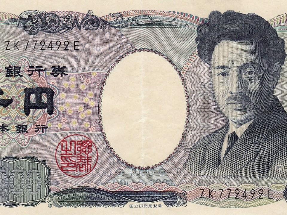 Hideyo Noguchi