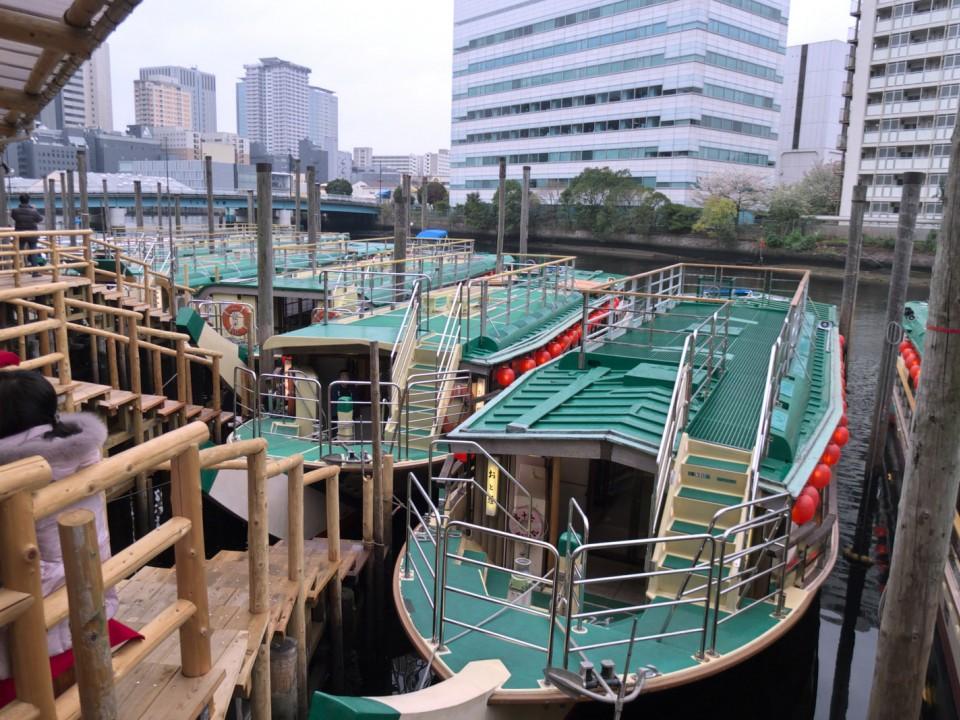Yakatabune boats