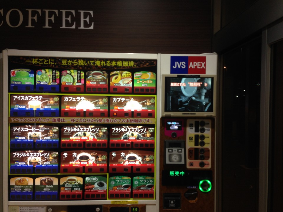 Coffee Vending Machine #2