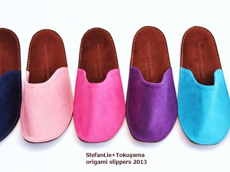 Origami Slippers
