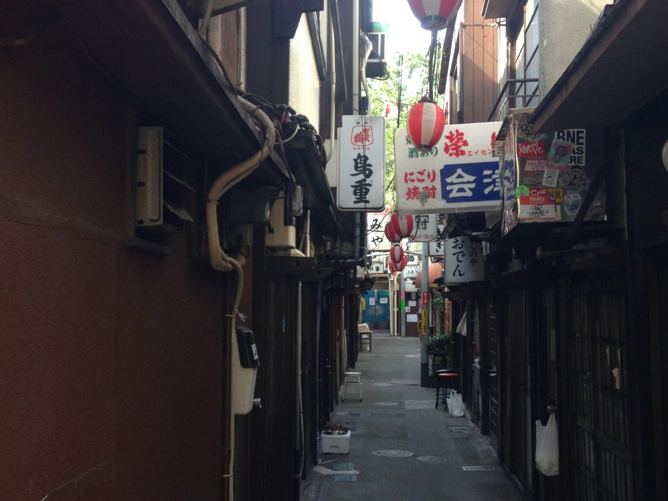 The 2nd Alley