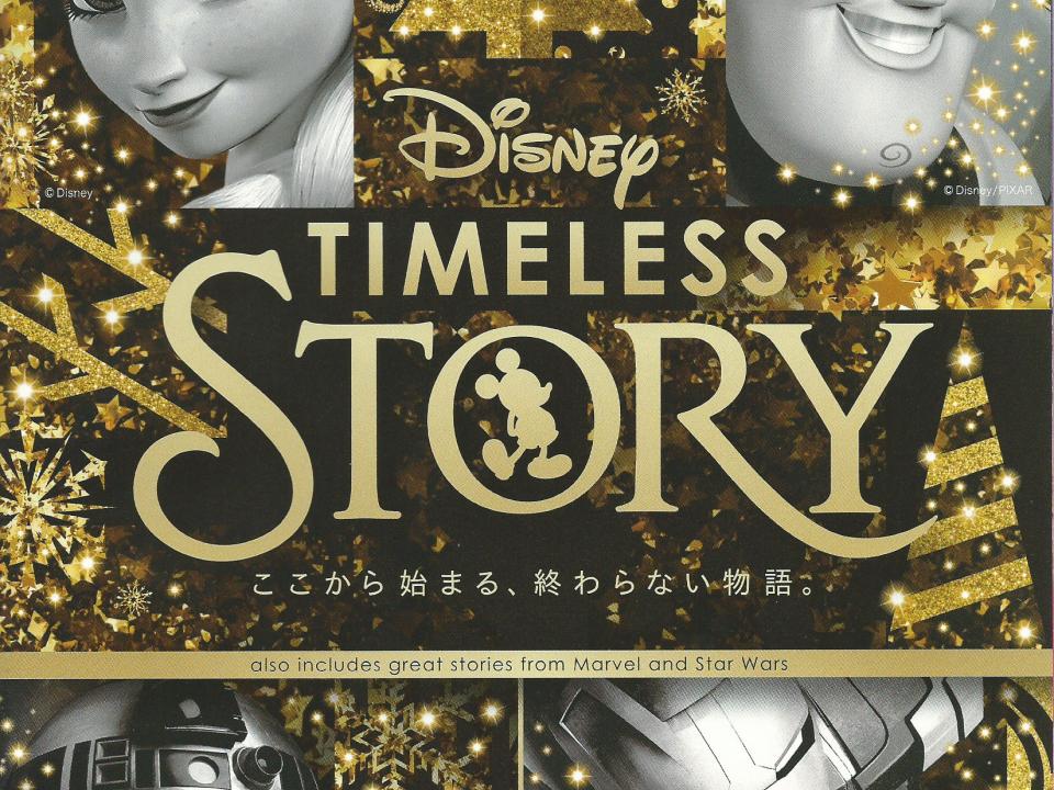 Timeless Story