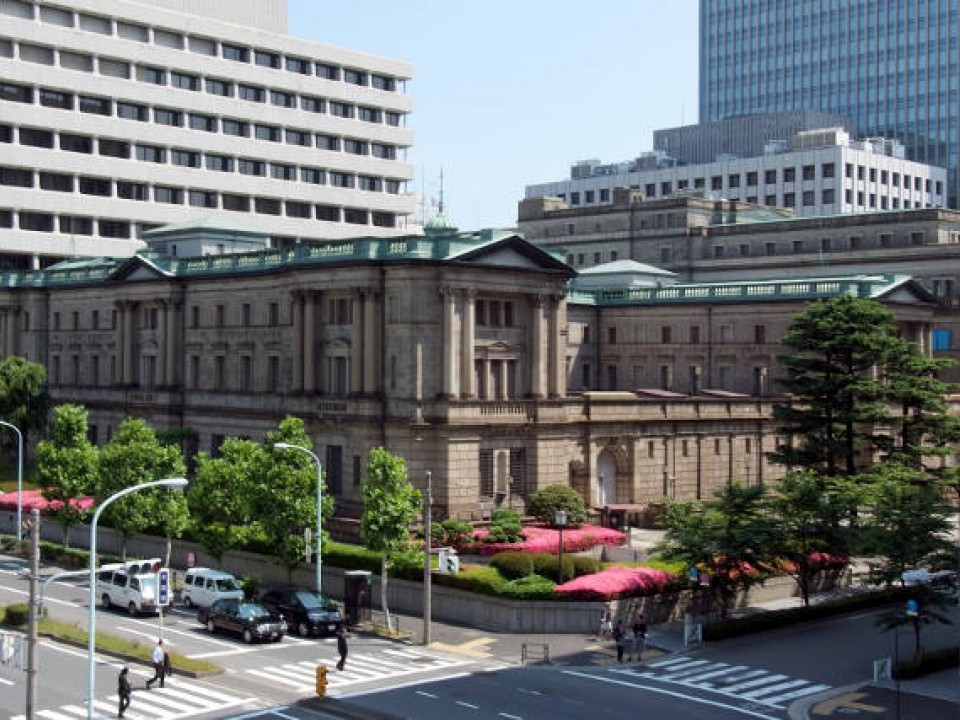 The famed Bank of Japan building in central Tokyo – Image by: en.wikipedia.org
