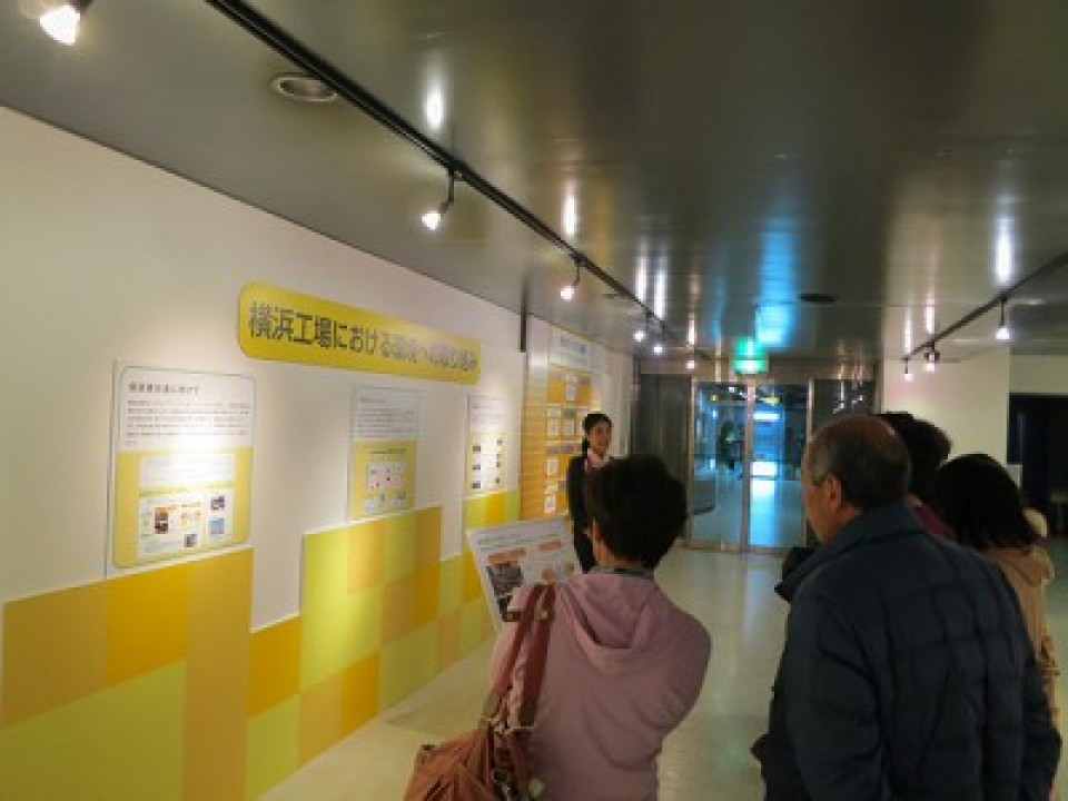 You can also learn about the Yokohama factory's CO2 reduction, recycling, and resource conservation initiatives.