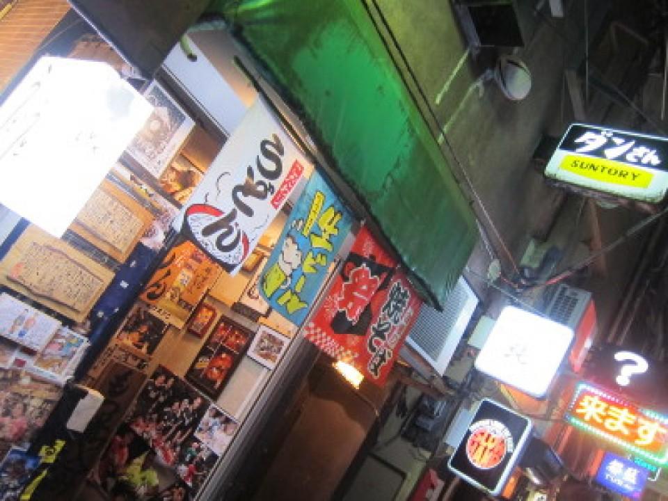 entrance of bar Dan-san