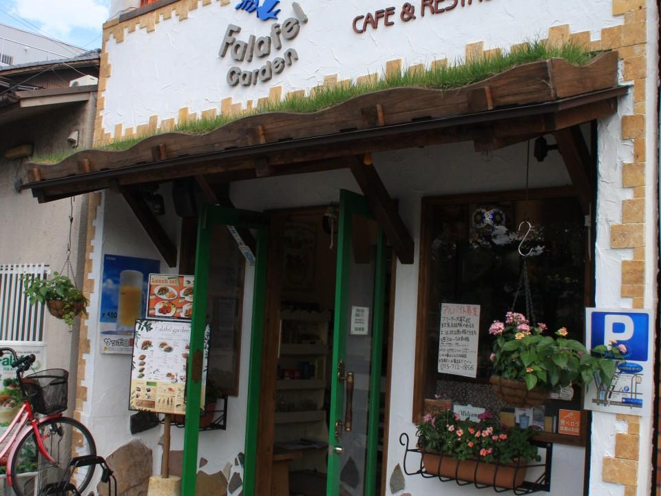 Falafel Garden (Entrance)