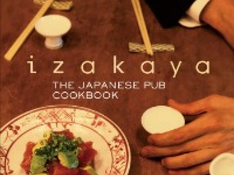 A Great Introduction To Izakaya Culture