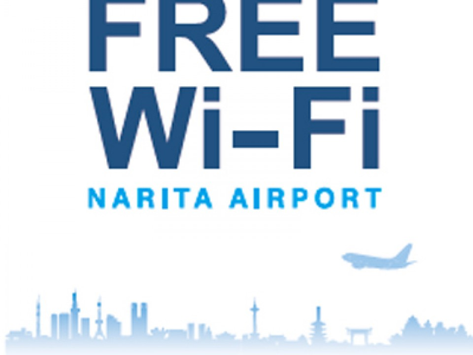 Free Wi-Fi available at Narita
