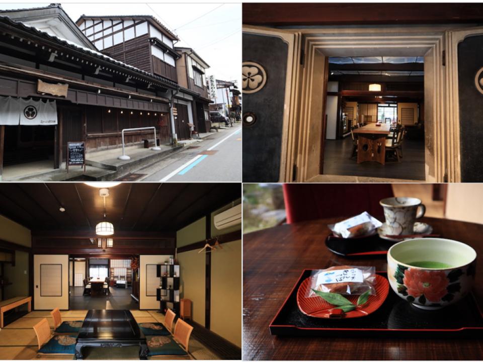 Etchū-Yatsuo Base OYATSU