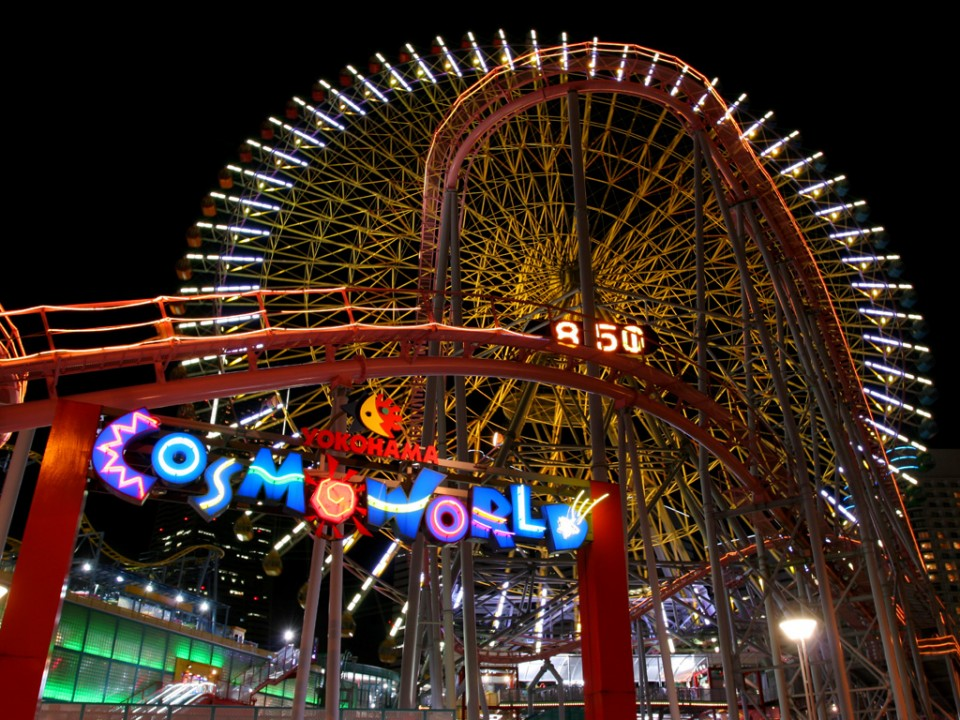 Cosmo World at Night