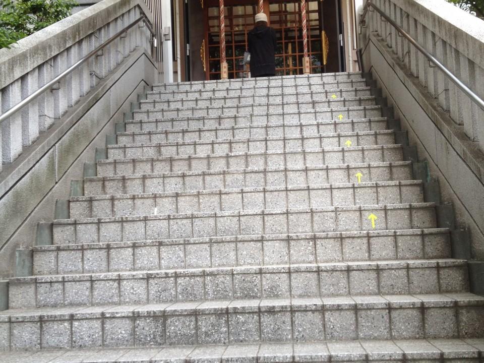 Steps to Juban Inari Shrine