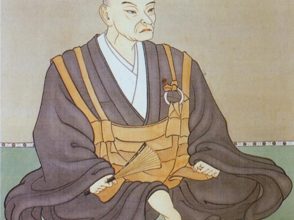 Hojo Soun