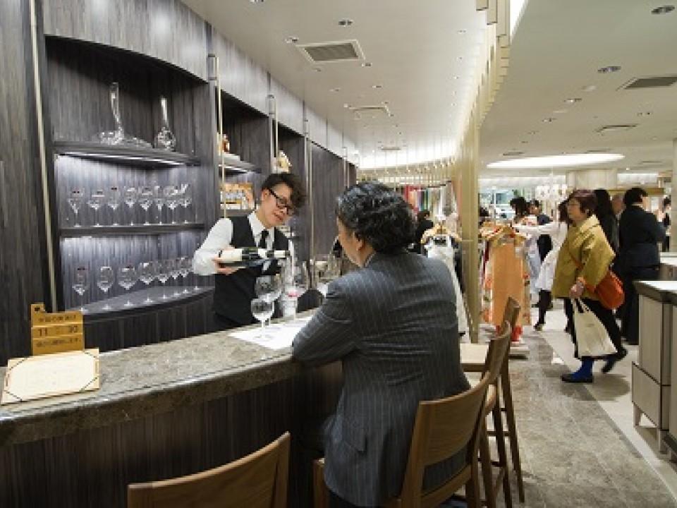 Beverage tasting before purchase