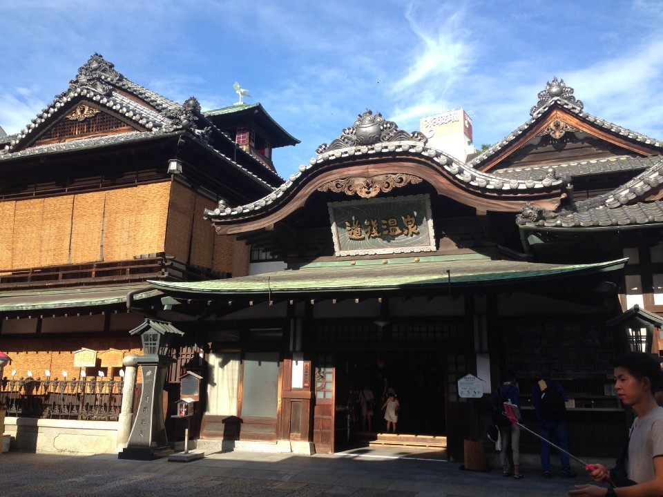The famous Dogo Onsen Honkan