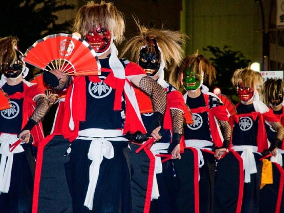 Iwate Oni http://www.japan-iwate.info/