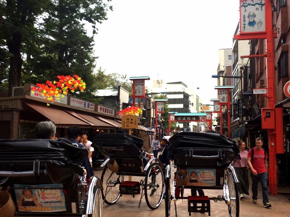 Denbouin Street