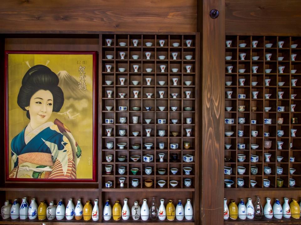 Saijo, Hiroshima (EyesofAlbin©)