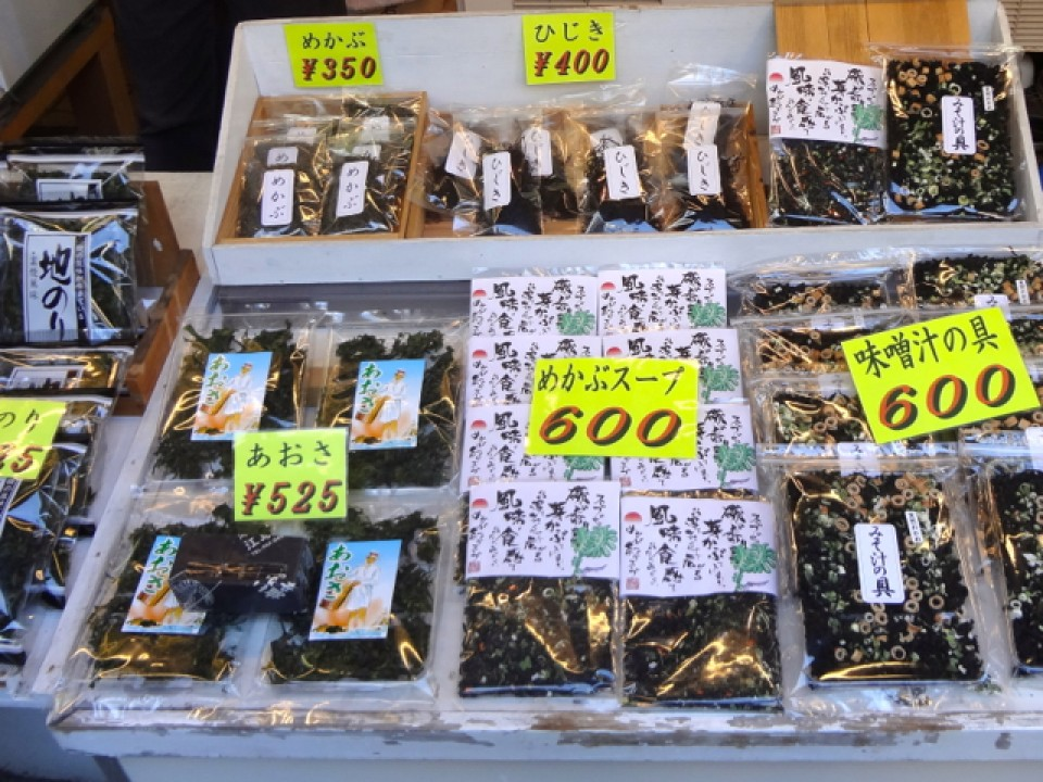 different kinds of seaweed