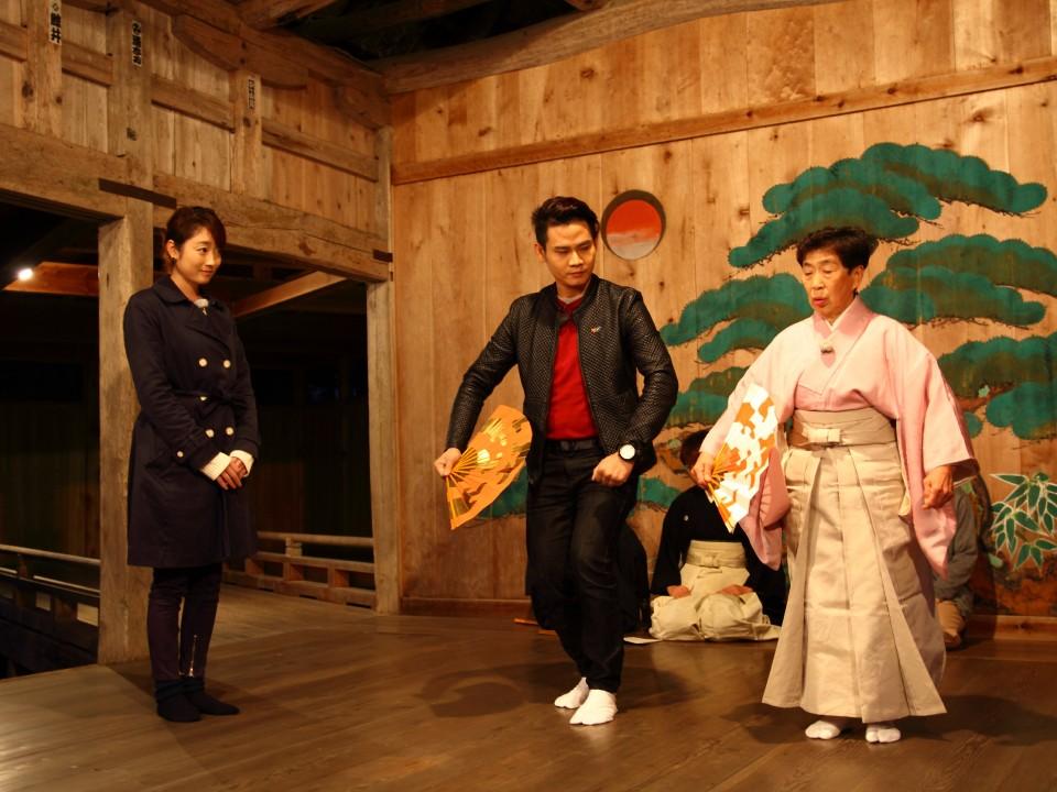 Noh Theatre Experience in Sado