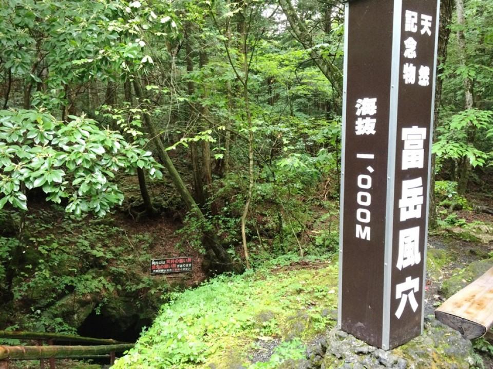 Fugaku Fuketsu