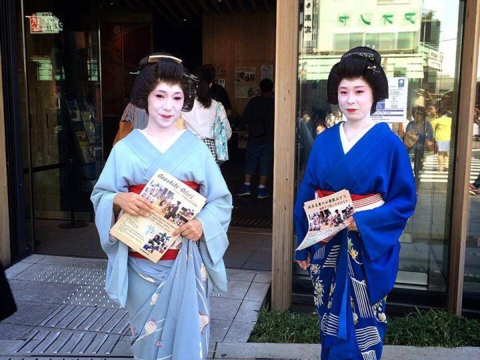 Geisha-san, Sep. 13