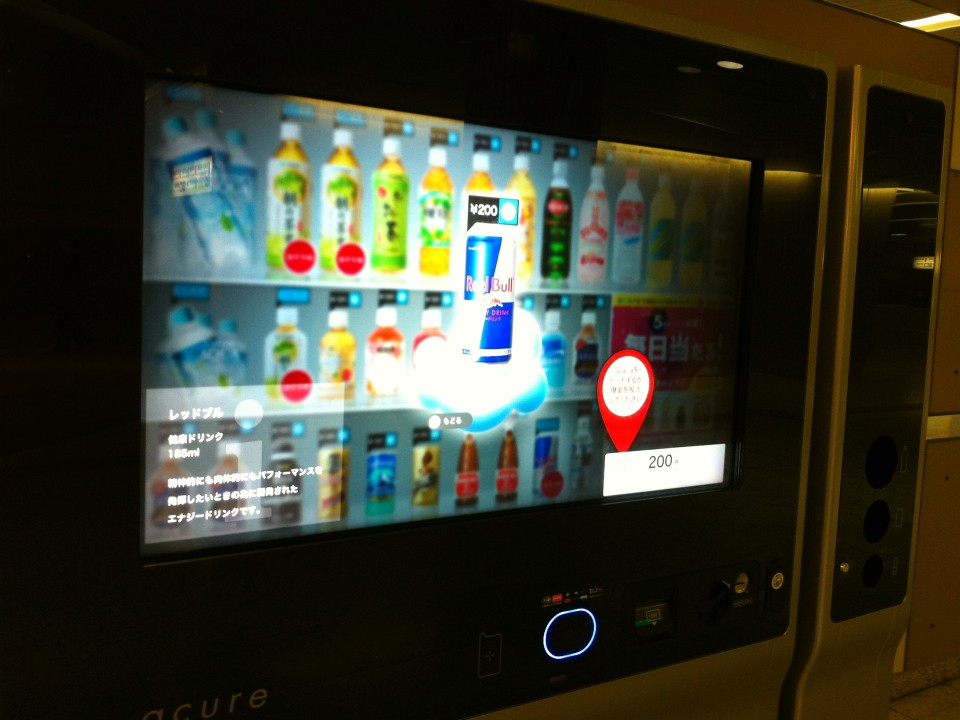 Video Vending Machines