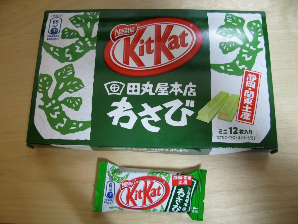 Wasabi-flavoured KitKats