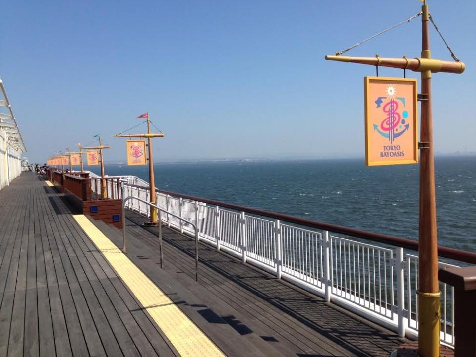 5th Deck, southern view