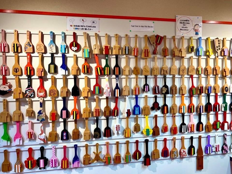 The display of so many varieties of 'Naruko'!
