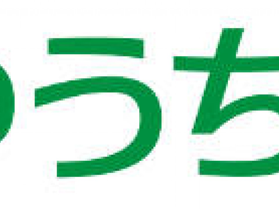 JP Bank logo – Image by: commons.wikimedia.org