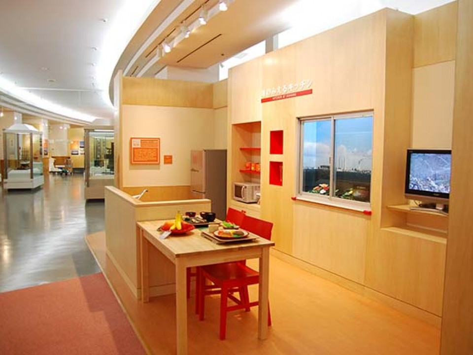 (Kitchen viewing the port) A display area