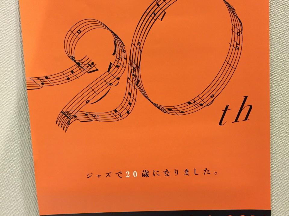 Asagaya Jazz Festival