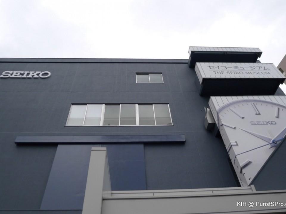 Renovated SEIKO Museum