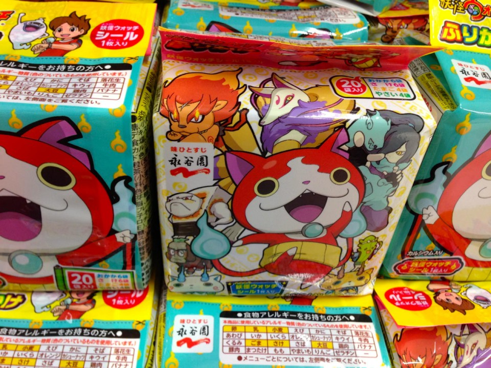 Yokai Watch furikake