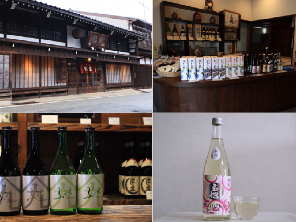 Fukutsuru Brewery and Tama-asahi Brewery