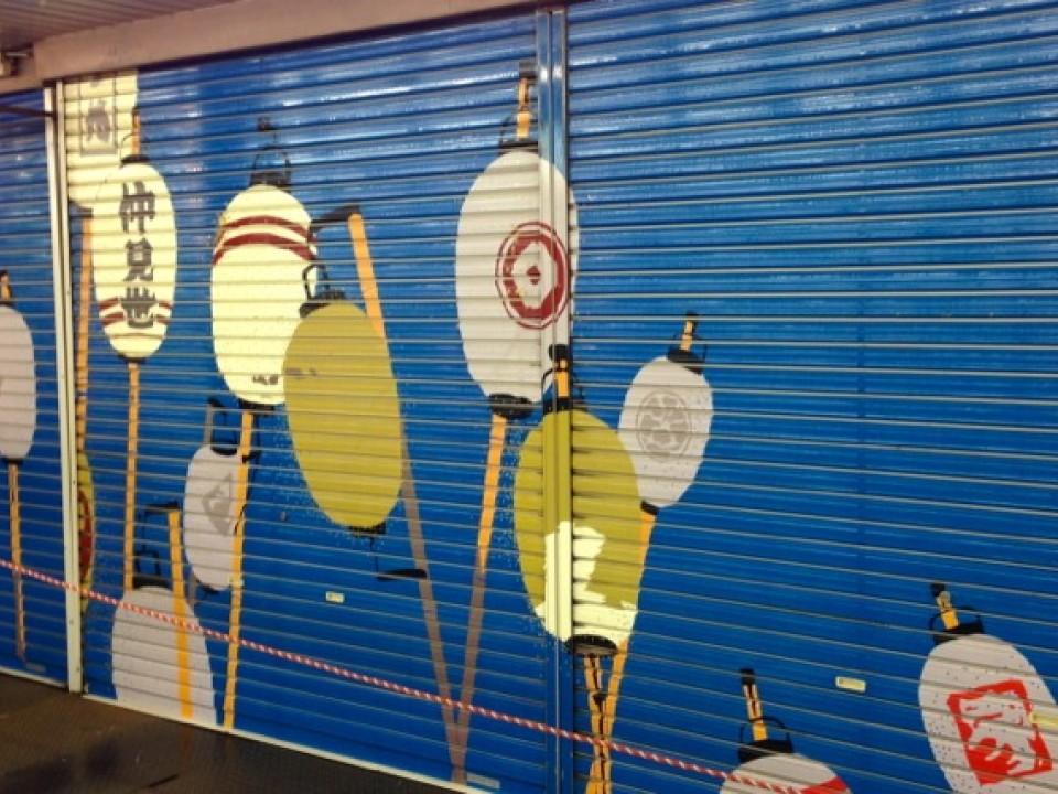 Nakamise-dori shutters
