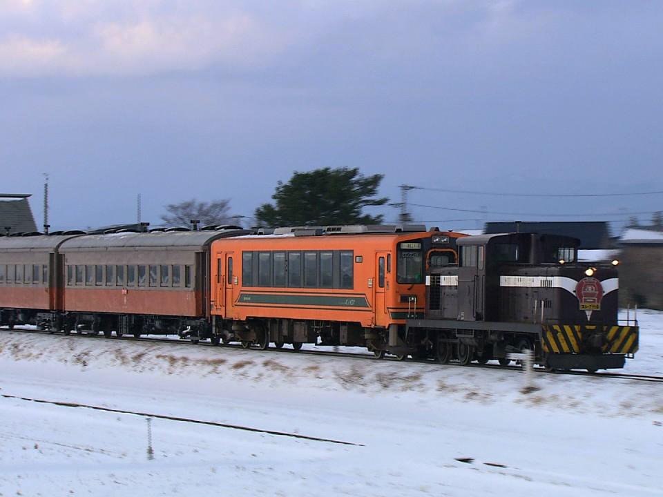 Tsugaru Tetsudo Steam Locomotive