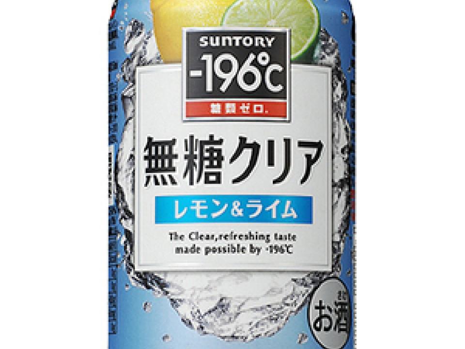 "SUNTORY ""ZERO DRY non sugar"""