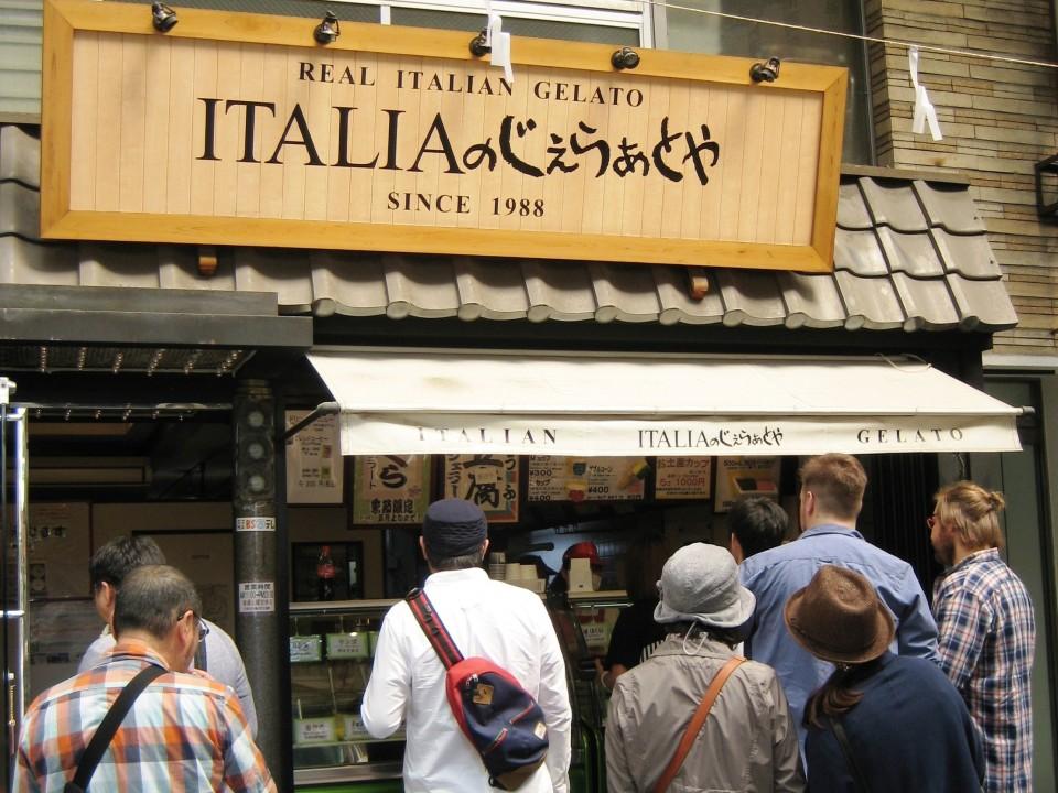 Italia no Gelato