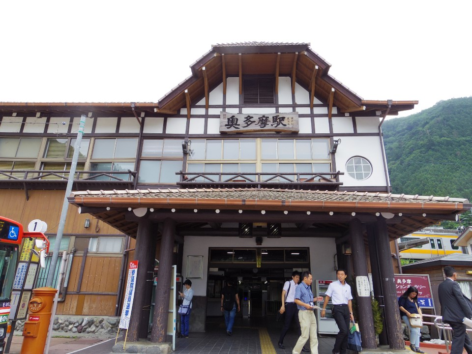 JR Okutama Station