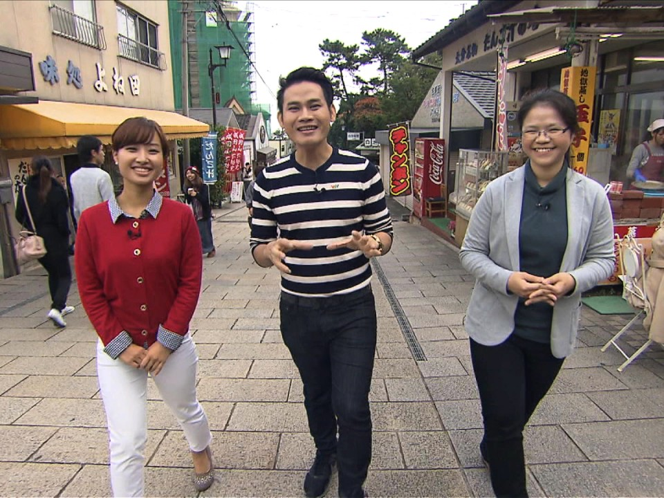 Miyukizaka in Beppu