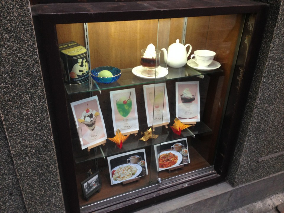 Display of a kissaten in Asakusa