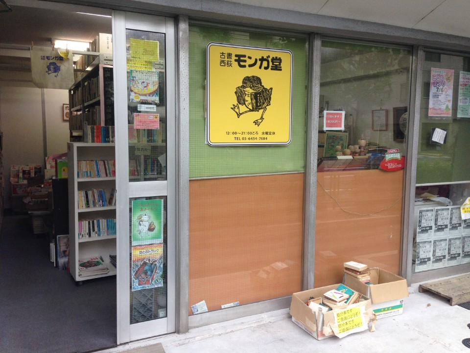 Monga Books