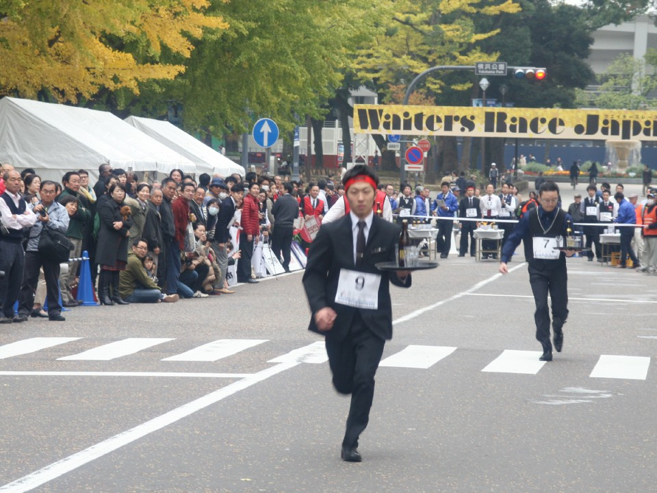 Waiters Race Japan