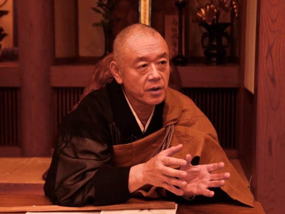 Kannon-ji Monk