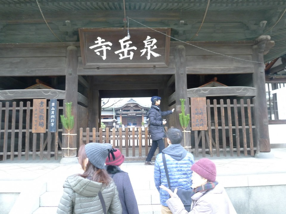 Going out to visit a Shrine (temple, actually)
